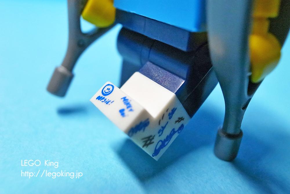 LEGO ドジな男 ケガをした人 松葉杖