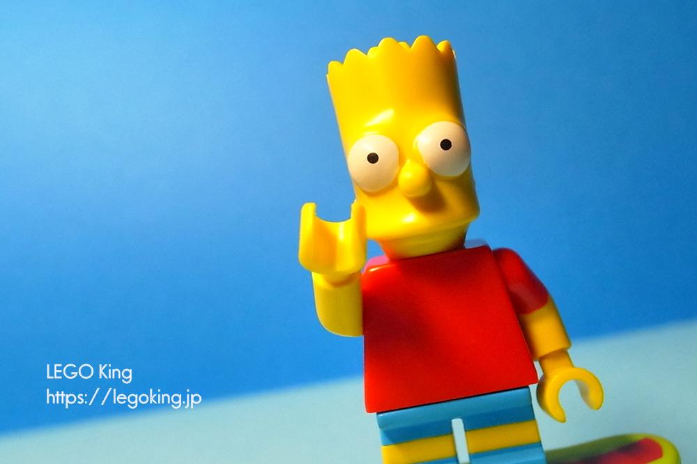 LEGO レゴ シンプソンズ バート minifigure Bart Simpson