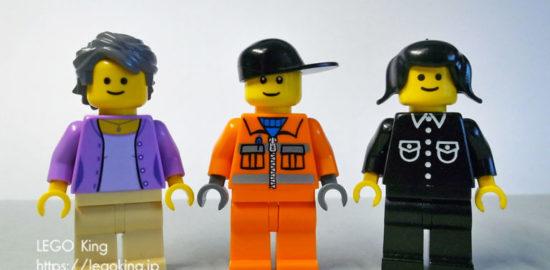 レゴ 本物と偽物の見分け方 LEGO Real and fake.