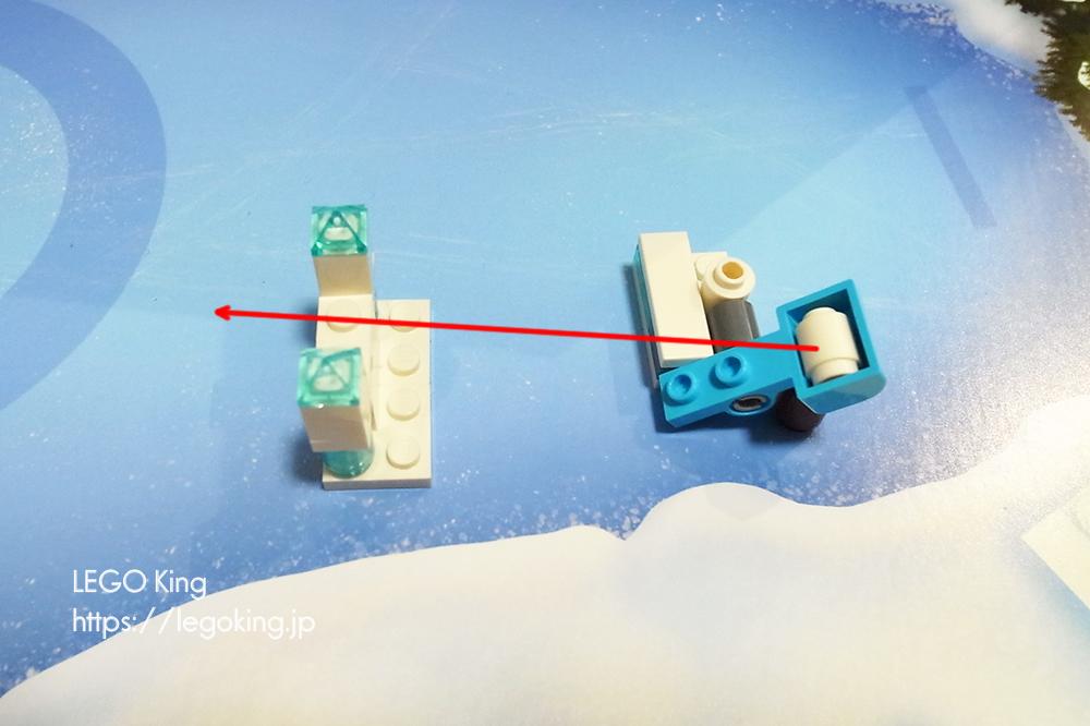 LEGO アドベントカレンダー2019 4日目
