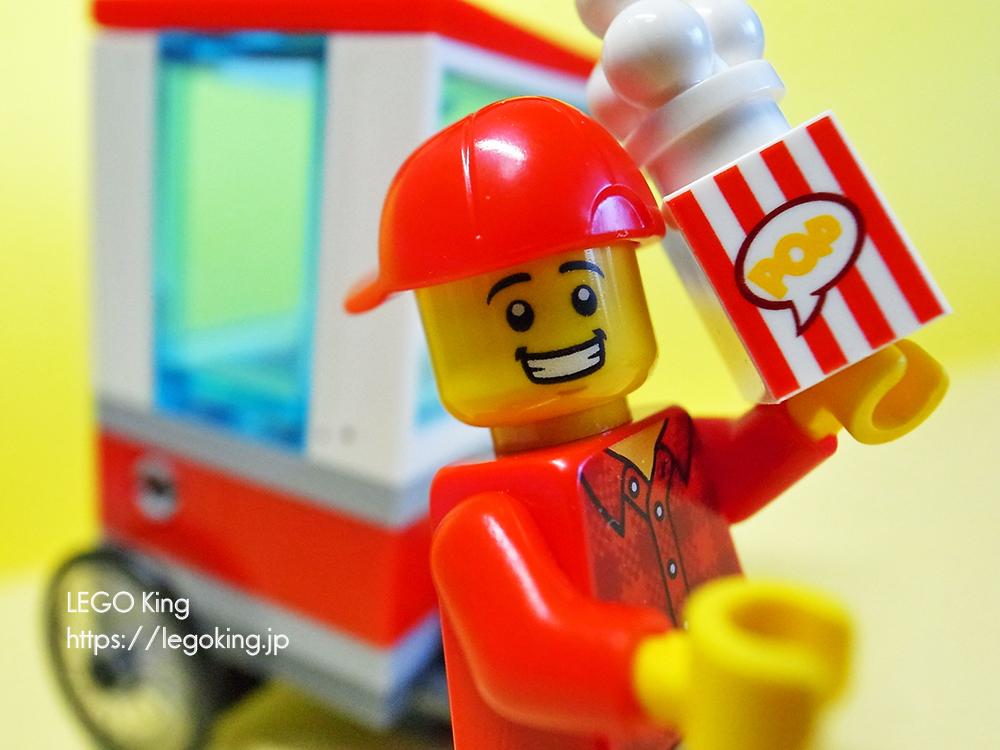 LEGO ポップコーンカート 30364