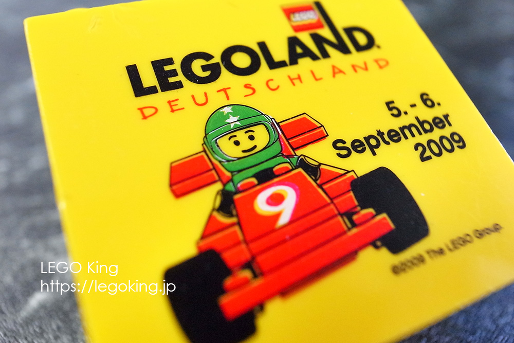 Legoland Deutschland 2009
