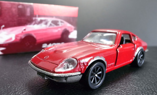 トミカ フェアレディ 240Z