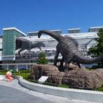 福井県立恐竜博物館 福井駅