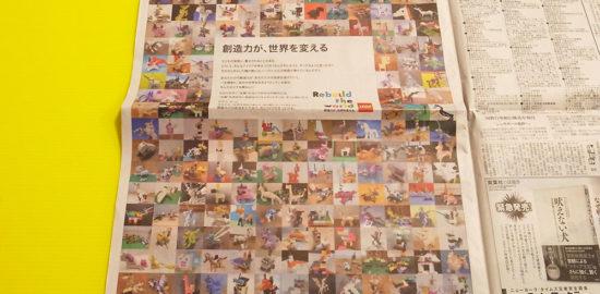 レゴ #みんなのレゴユニコーン