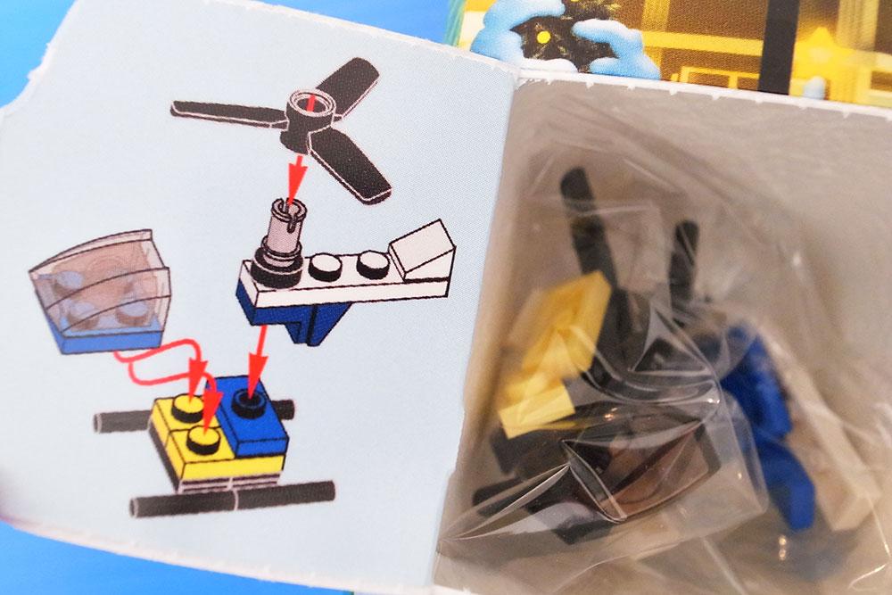 7日目の『 レゴ アドベントカレンダー 2020 』はヘリコプター