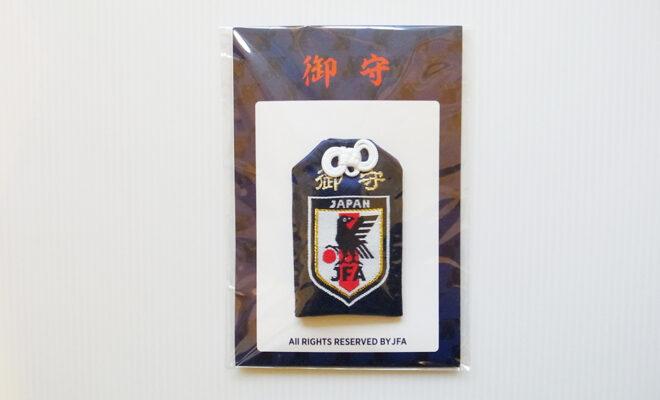 京都 熊野神社 お守り サッカー