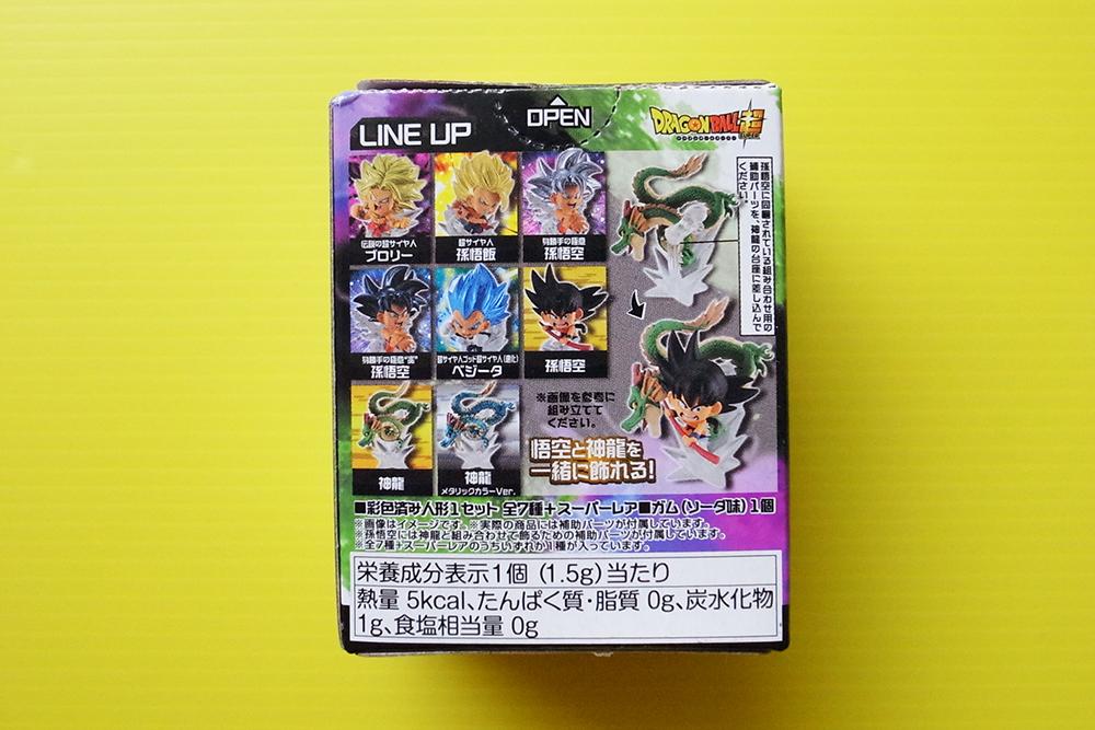 ドラゴンボール超戦士フィギュア5