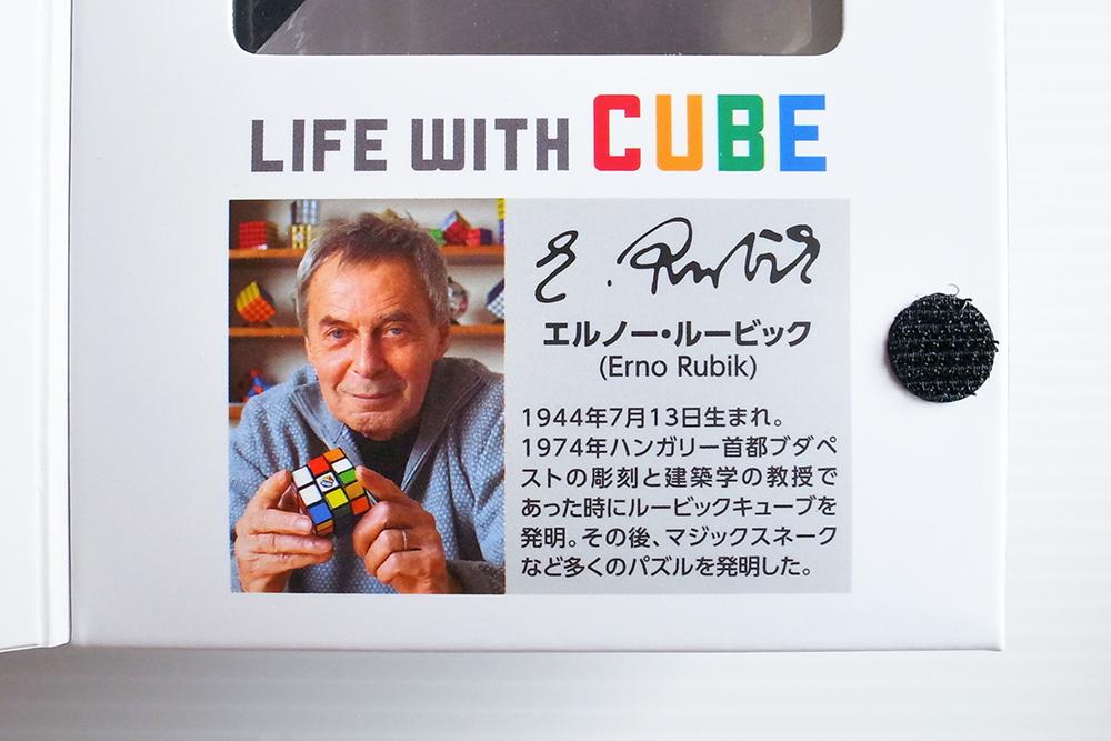 ルービックキューブ パズル発明者