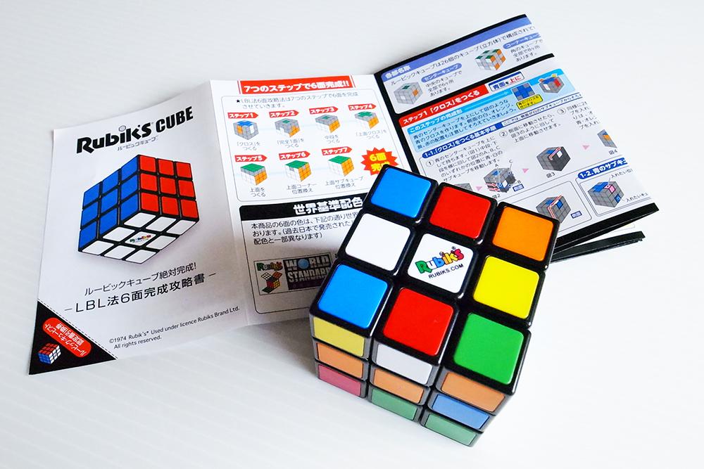 ルービックキューブ LBL法6面完成攻略書
